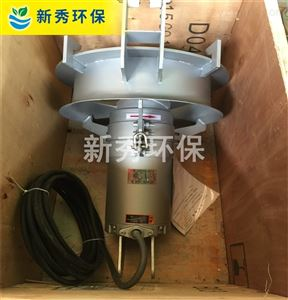 QJB-W5.5液下回流泵穿墙泵