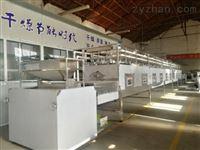 大功率环保型的微波豆腐猫砂干燥设备生产线