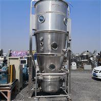耀辉200型制药沸腾干燥机