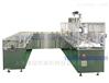 高产量栓剂生产设备