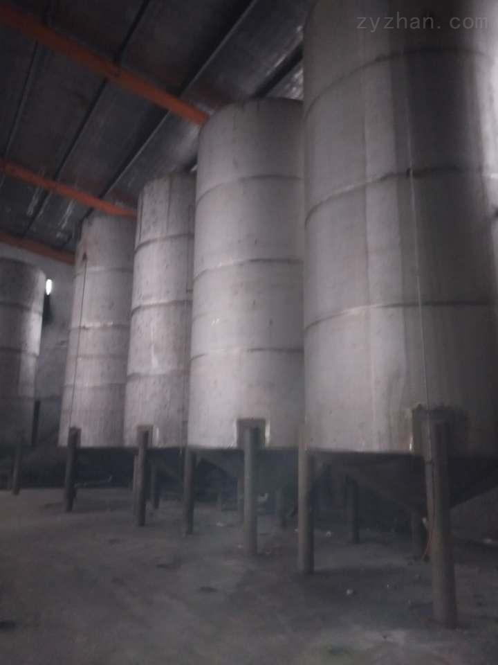 回收生物发酵设备特点