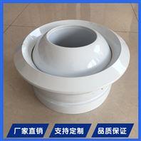 圆型铝合金喷射风口 球型喷口厂家直销
