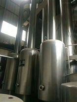 二手3吨4效蒸发器