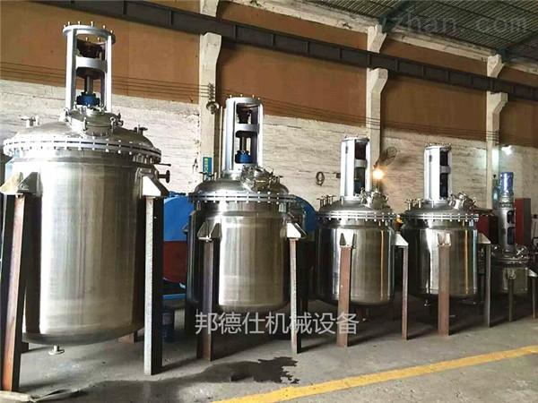 供应500L不锈钢反应釜 接枝胶生产设备