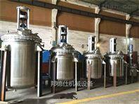 供应广东水性PU胶反应釜 固化剂生产设备
