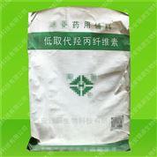 低取代羟丙纤维素药用价格