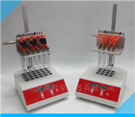 石家庄样品分析干式氮吹仪(室温-180℃)