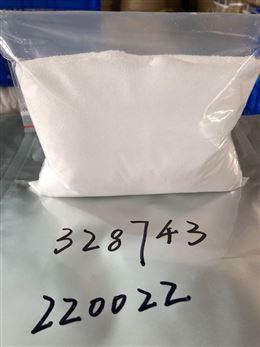 深圳司盘20原料