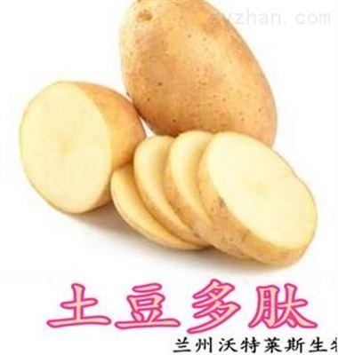 土豆膳食纤维 马铃薯纤维粉  包邮