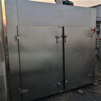 山東低價處理一批熱循環烘箱