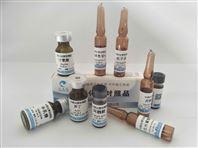 99甘草酸铵及甘草系列标准物质、原料等
