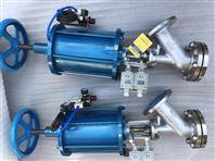 气动带手动装置不锈钢上展式放料阀