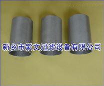 不銹鋼燒結金屬濾筒