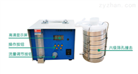 六级筛孔狭缝撞击式空气微生物采样器
