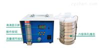 臺式浮游微生物采樣器