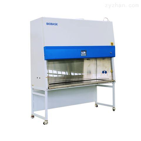 博科二级生物安全柜生产厂家