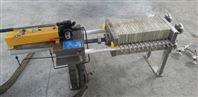 优质小型不锈钢隔膜压滤机供应