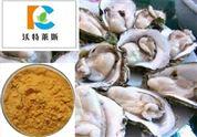 牡蛎肉粉 牡蛎提取物 1公斤起订