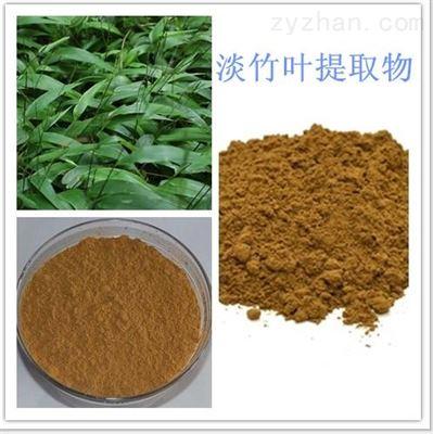 原粉 淡竹叶提取物  1公斤起订