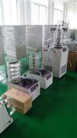 真空冷冻干燥机FD-1A-50食品果蔬冻干