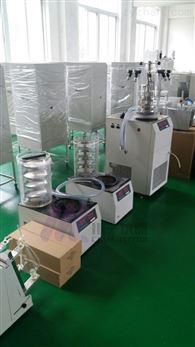 实验室小型冻干机FD-1A-50隔板型功能特点
