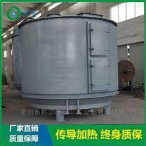 工业盐干燥专业盘式连续干燥机