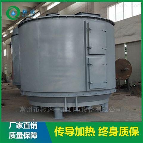 钛白fen烘干盘式干燥机