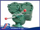 滤器厂家供应 SLQ-32网式过滤器