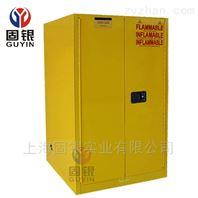 固銀90加侖防爆安全柜弱腐蝕柜危化品存儲柜