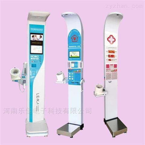 多功能全自动身高体重体检仪测量仪可折叠型