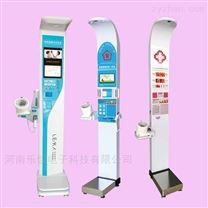 人体成分检测仪;健康管理健康体检一体机