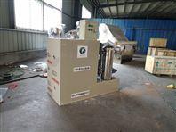 福建一体化包装印刷厂水墨污水处理设备简介- _