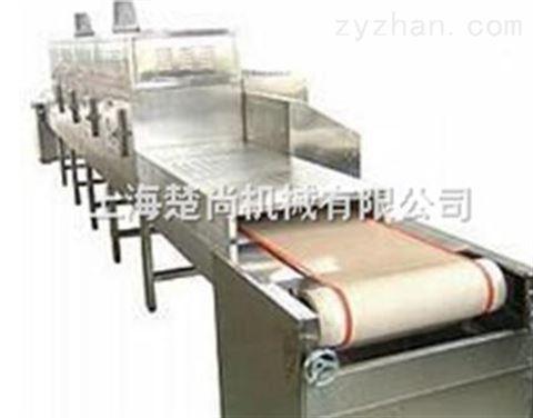微波干燥设备广获好评 上海楚尚的秘诀是?