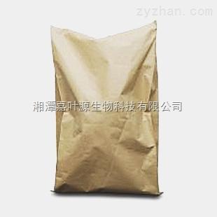 湘潭嘉叶源生物科技提高资源利用率 拓展产品范围