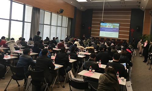 迦南科技南京技术交流研讨会圆满落幕
