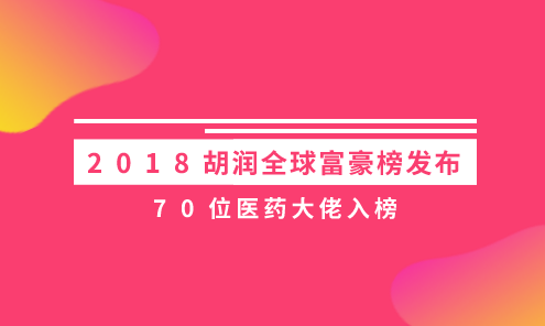 2018�℃鼎�ㄧ��瀵�璞�姒���甯�  70浣��昏��澶т浆�ユ�