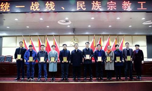 楚天刘陵:中德产业合作示范助推宁乡智能制造