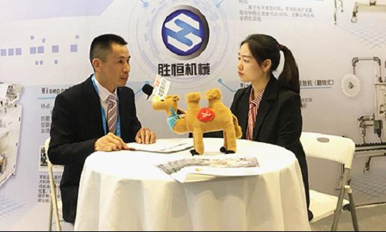 昆山胜恒石志鹏:从客户痛点出发 提高干燥剂设备生产效率