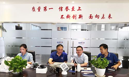 上海卢湘仪跟随技术发展步伐 推动离心机实现数字化升级
