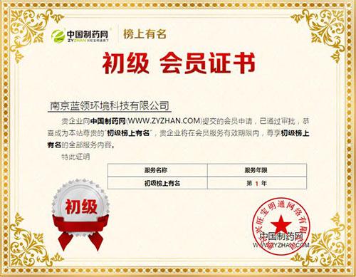 高质量推进环境建设 南京蓝领创新前行