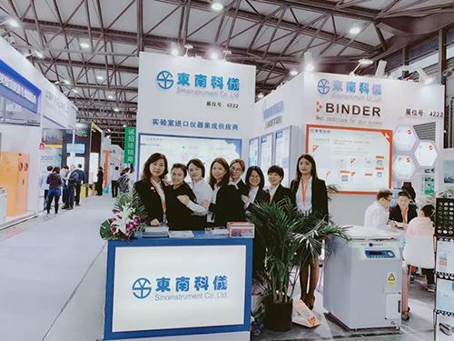 高颜值团队亮相2018analytica China慕尼黑上海分析生化展