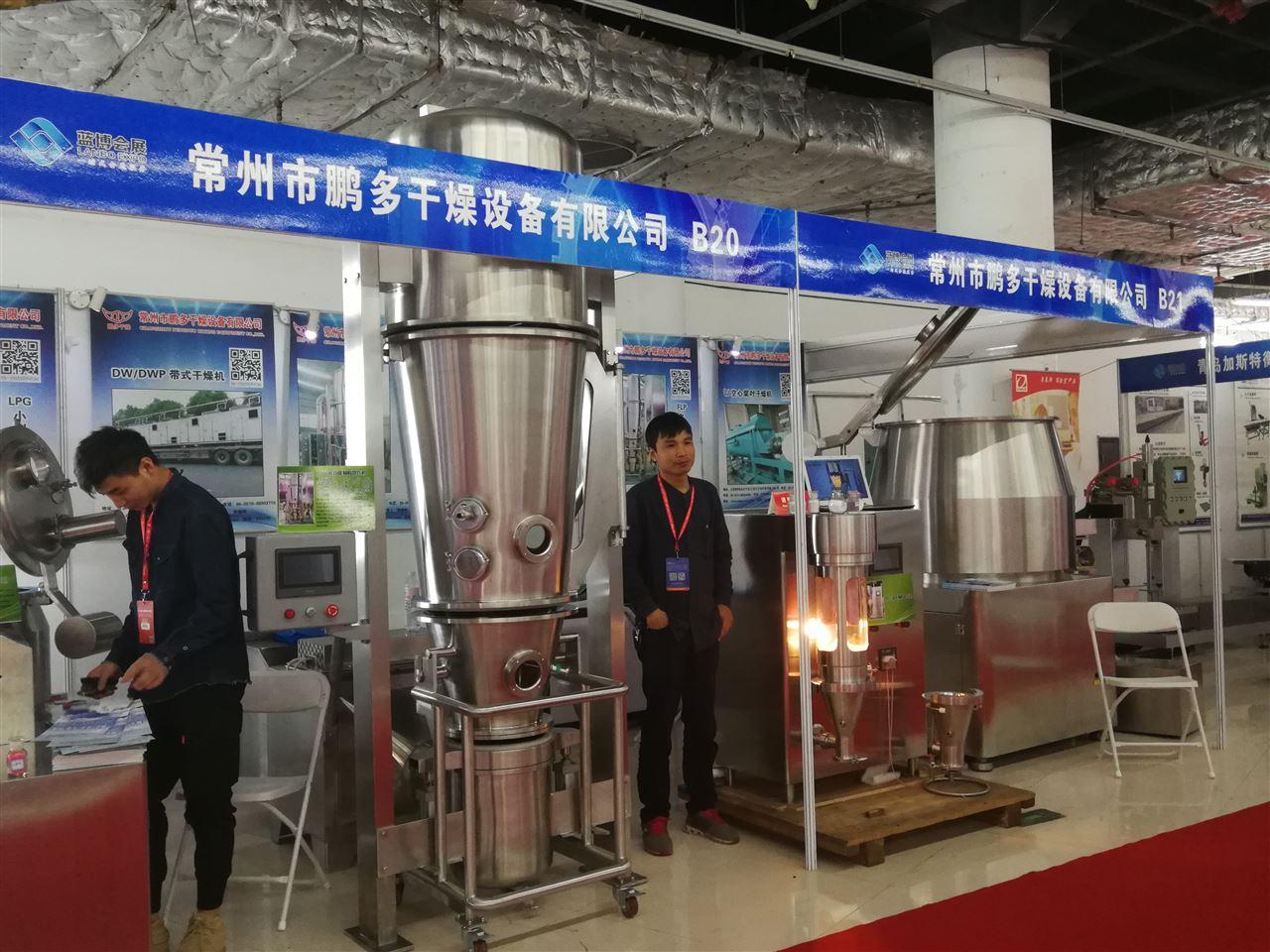山东淄博蓝博会馆机械展览会