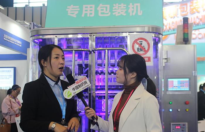 专访天津瑞泰包装机械王成苓