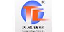 潍坊天成铸造材料销售有限公司
