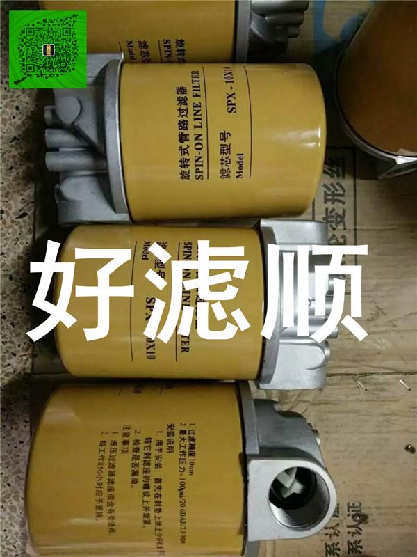 供应滤清器sfx-1300x10液压油滤芯