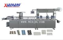多功能铝塑包装机