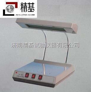紫外分析测试仪