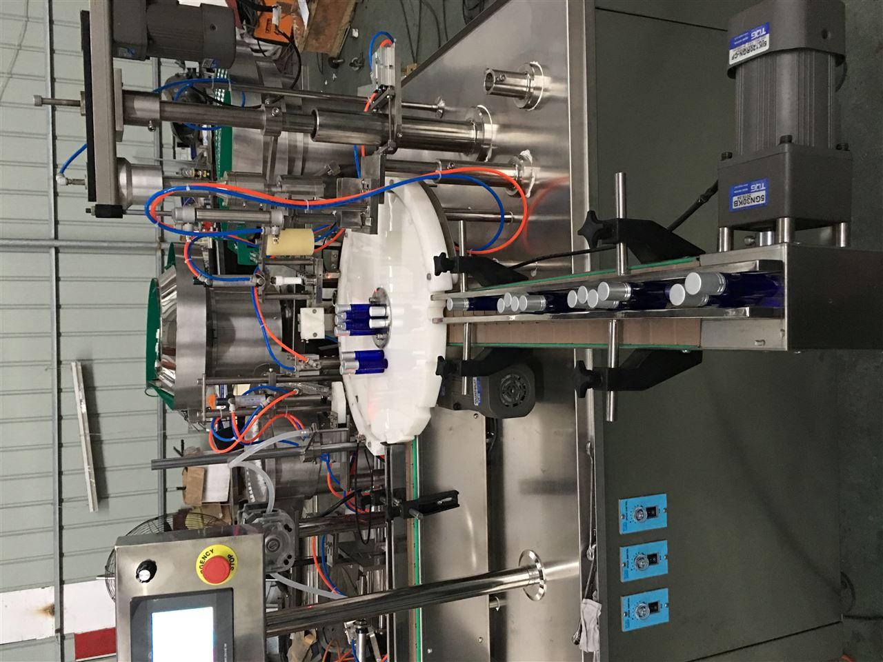 滚珠灌装机 液体灌装机 中国制药网