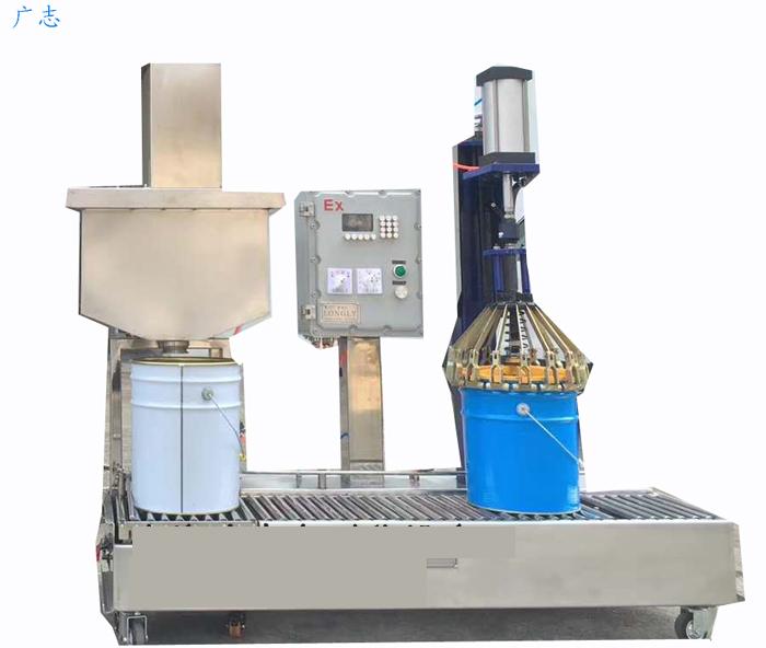 油墨清洗剂自动灌装机