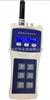 WH-1温湿度压差测试仪